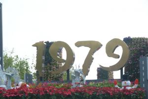 柏思网络签约深圳羽翎投资发展有限公司(深圳1979产园)