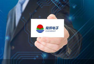 珠海常辉电子有限公司英文网站