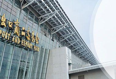 广州广钢金业集团有限公司