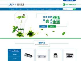 网站建设公司案例